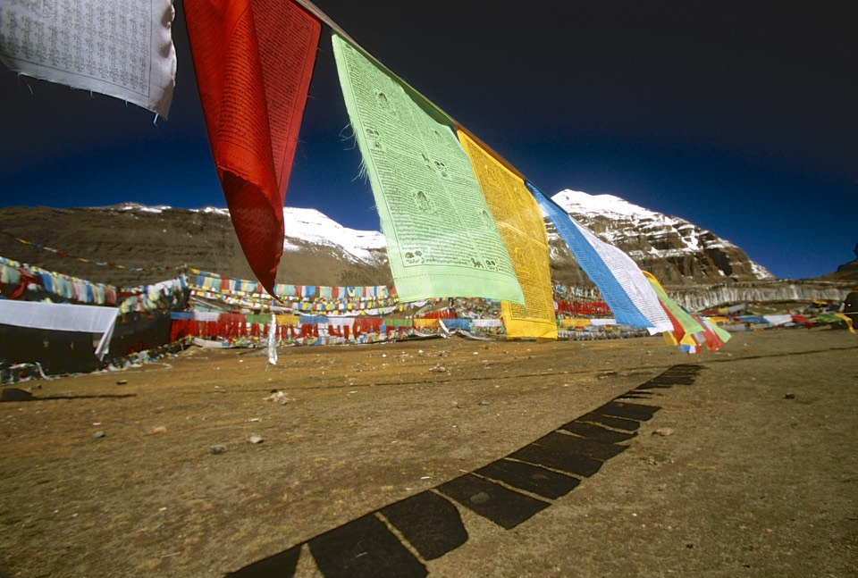 The ceremonial area of Mt. Kailash.