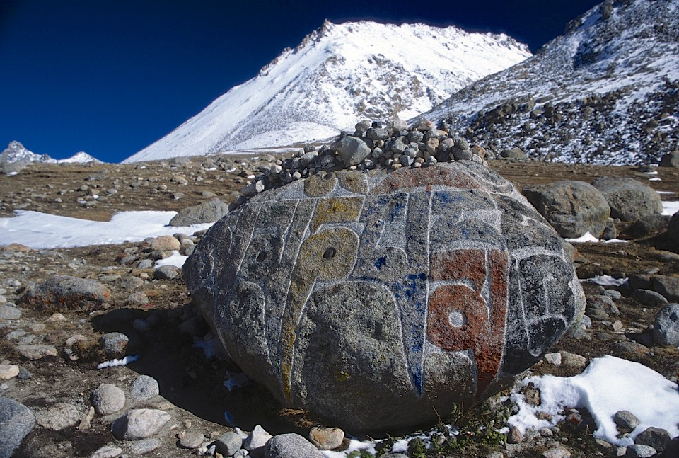 Om Mani Padme Hum - approaching the north side of Mt. Kailash