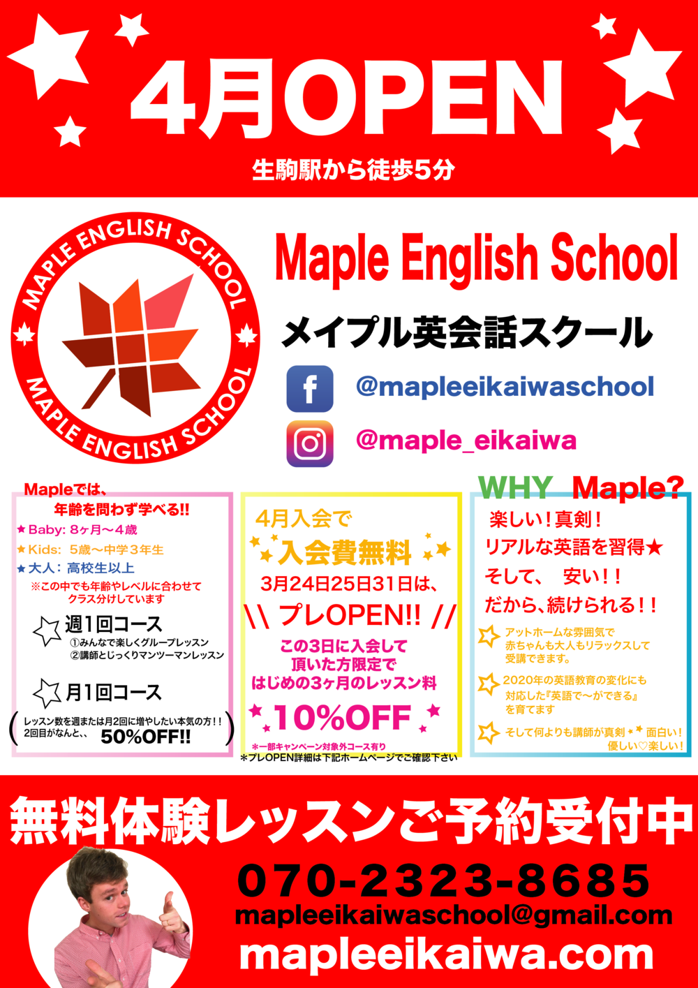 MAPLE 2 .png