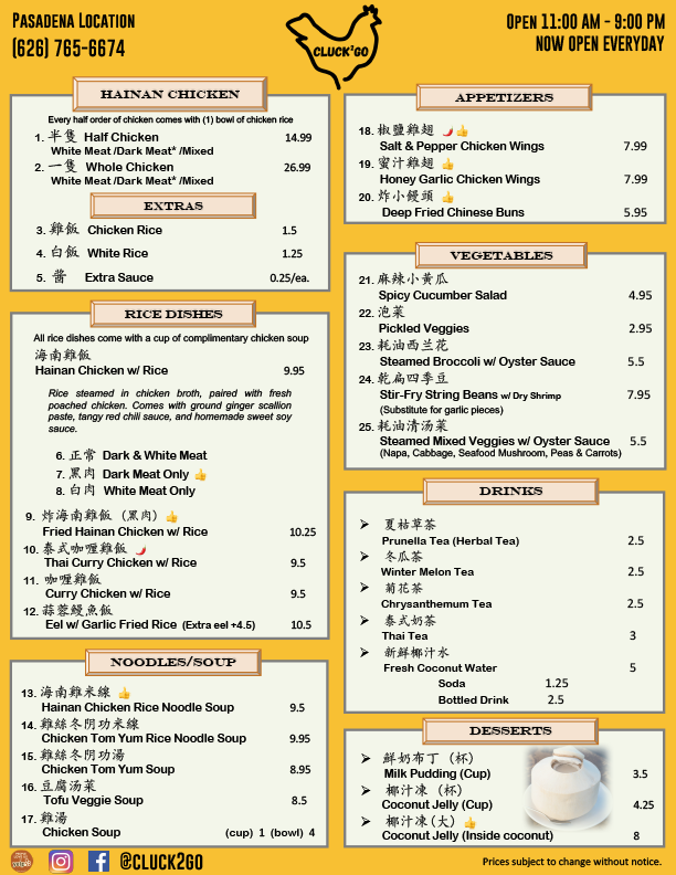 Pasadena Menu 2018 Final_1_1.png