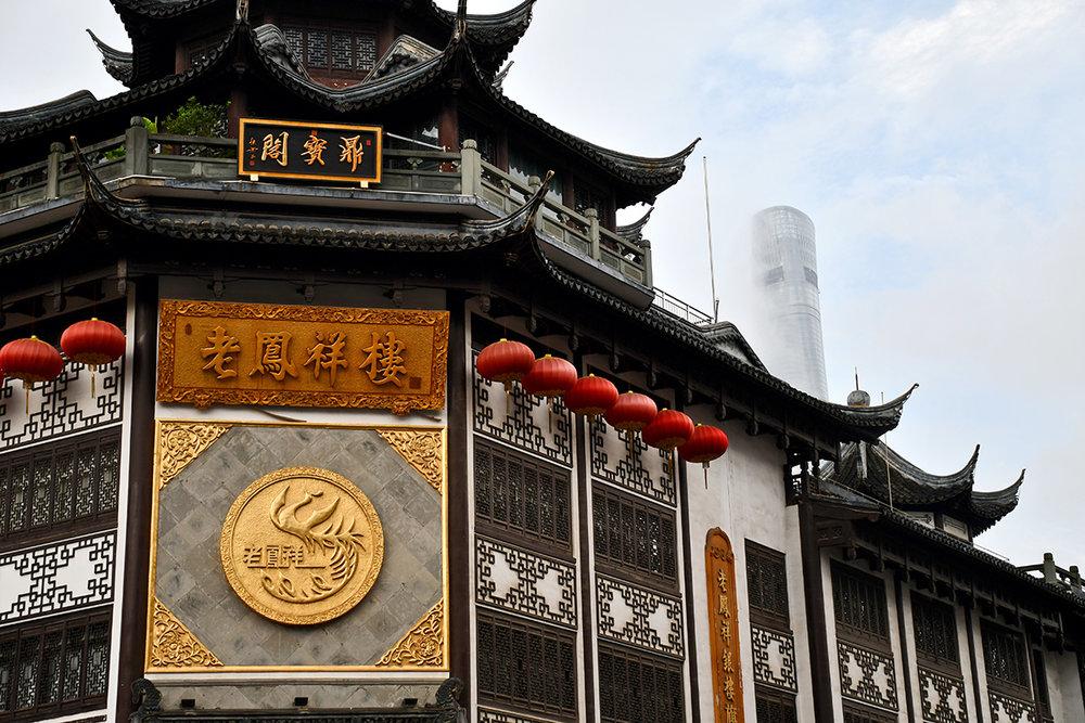 China-business-trip-gallery-Aircom_Shanghai_image-1.jpg