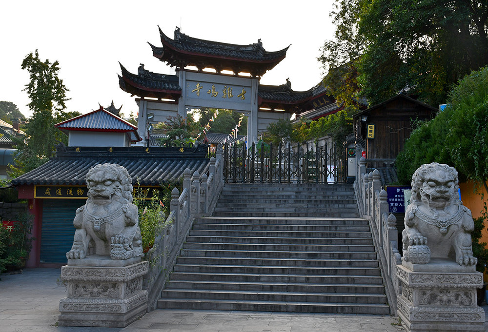 China-business-trip-gallery-Aircom_image-1.jpg