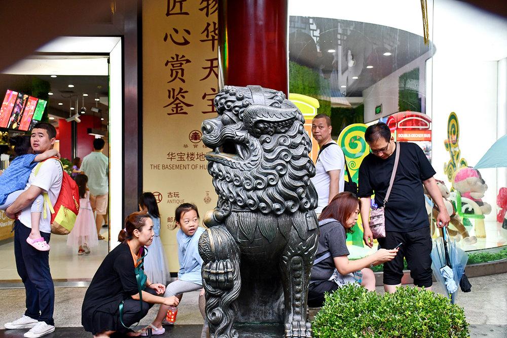 China-business-trip-gallery-Aircom_Shanghai_image-6.jpg