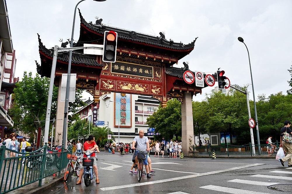 China-business-trip-gallery-Aircom_Shanghai_image-7.jpg