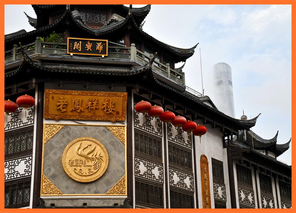 news-image-China-business-trip-gallery-Aircom.jpg