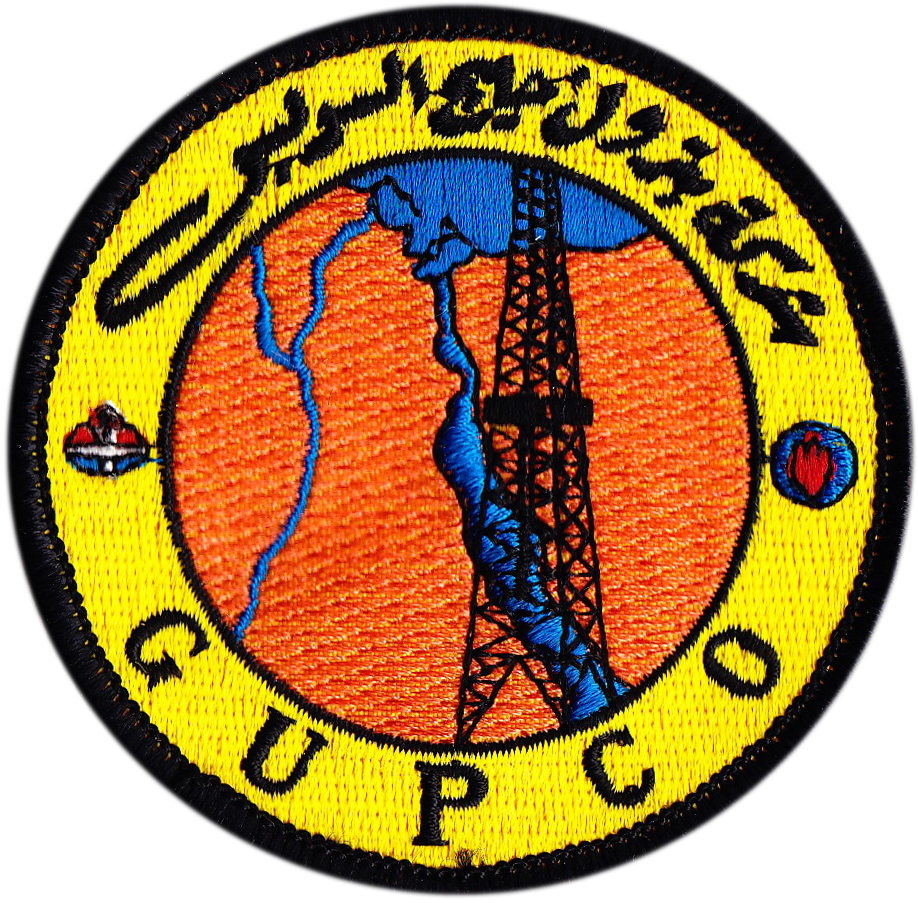 GUPCO.jpg
