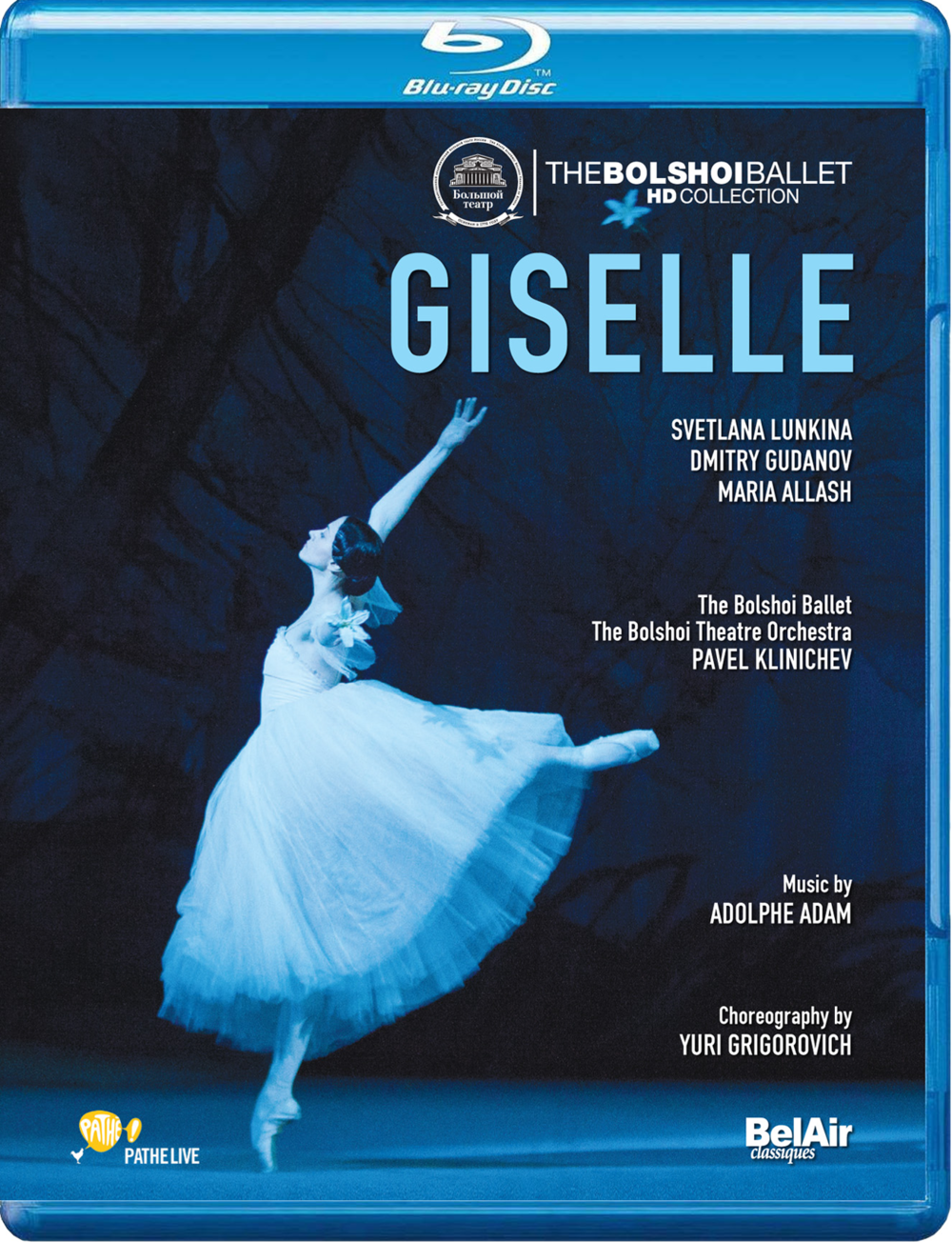 giselle-bd.png