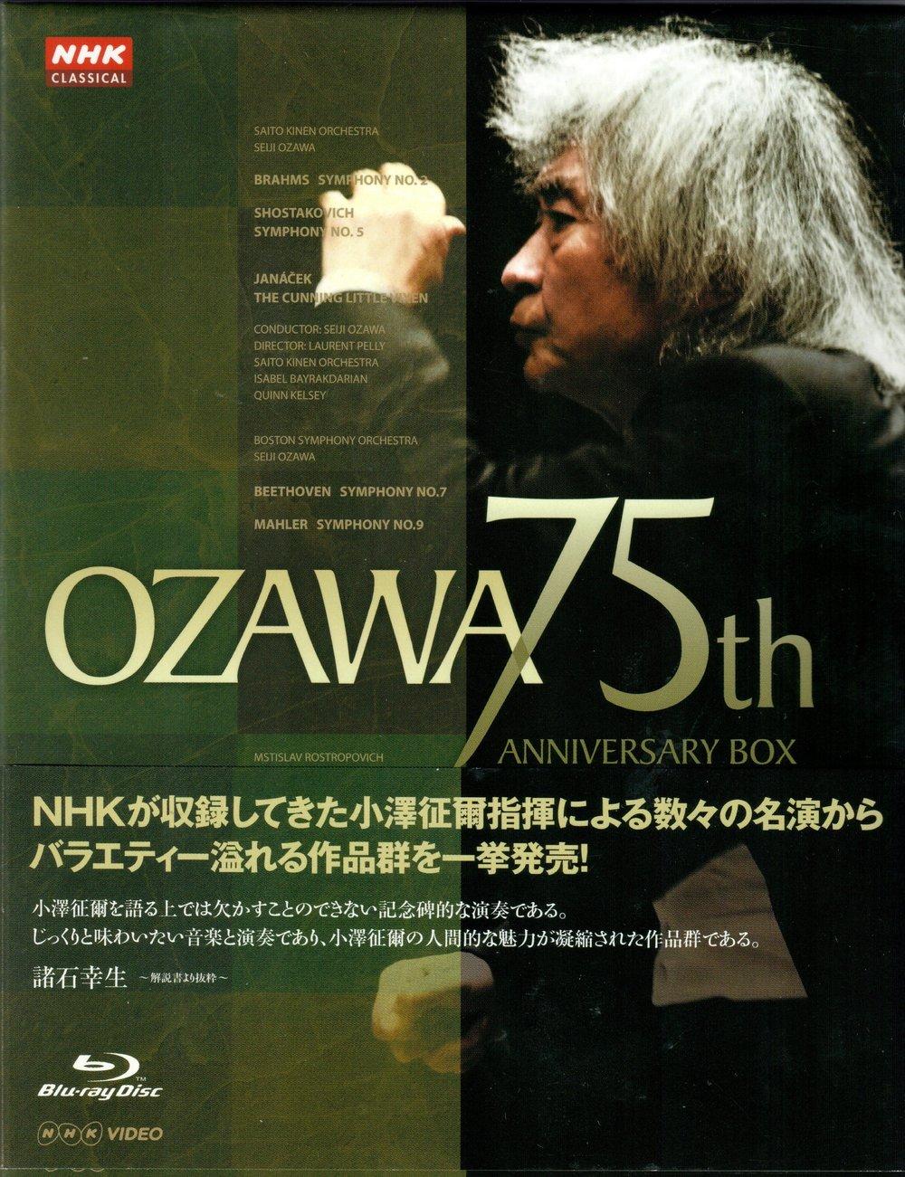 OZAWA75F0003.jpg
