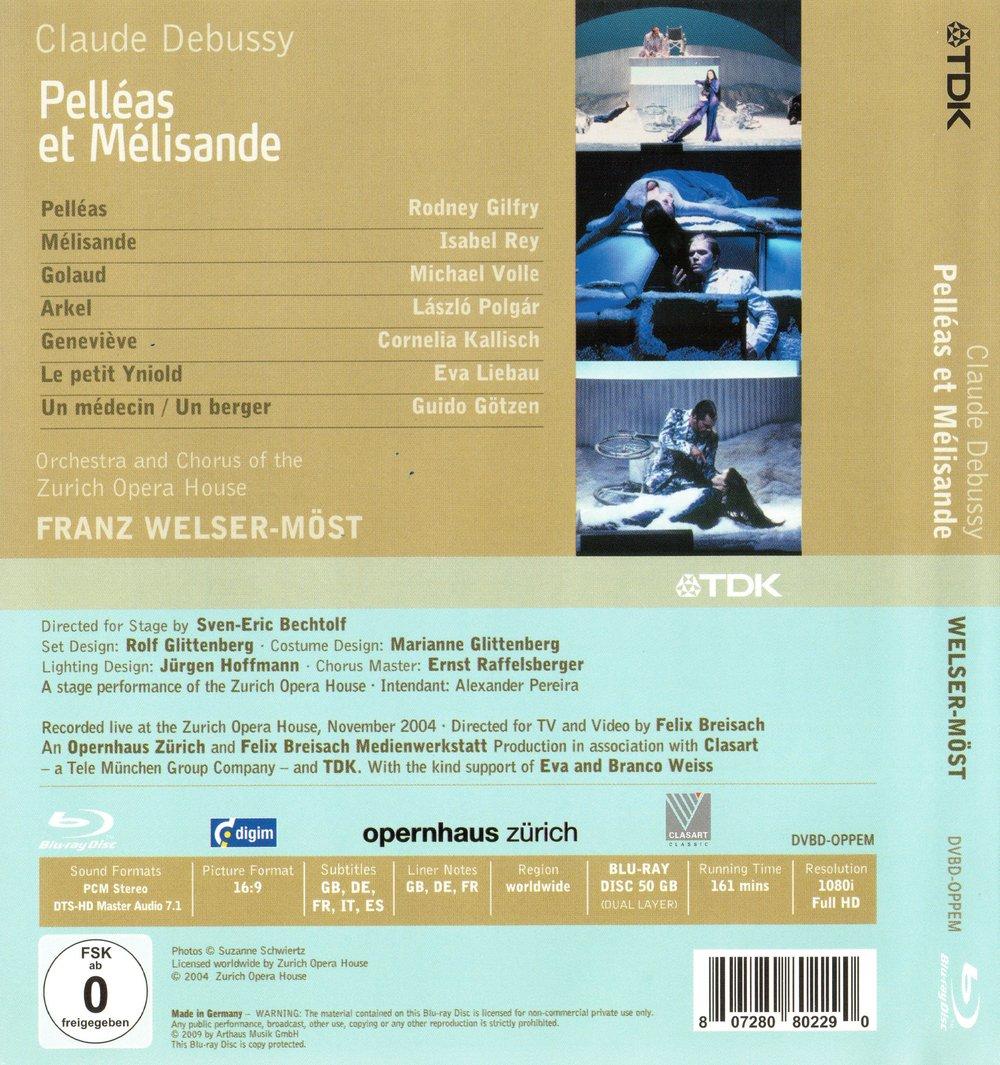 PELE+MEback.jpg