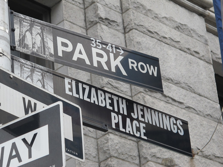 Elizabeth Jennings Place, courtesy of  Narrative Network