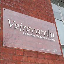 Buddhism - 9 – Vajravarahi Buddhist Centre – West Cliff
