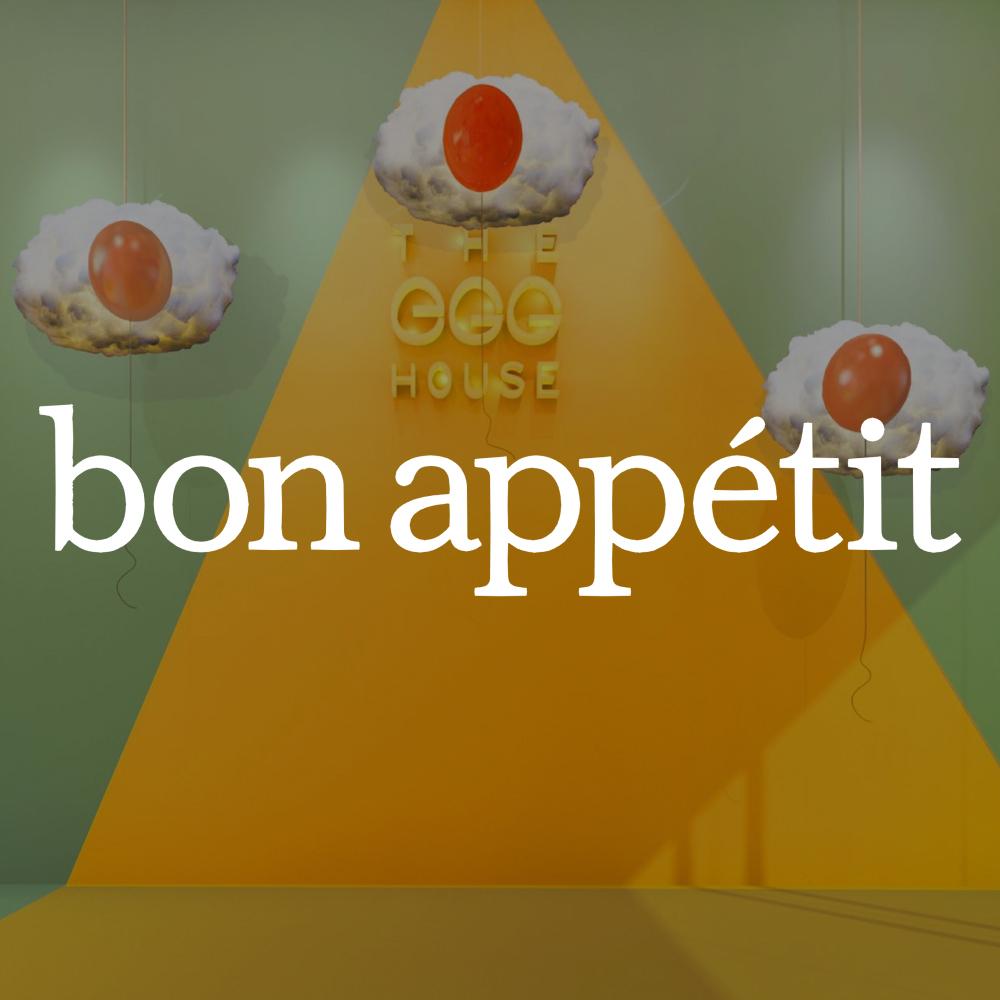 the-egg-house-bon-appetit.jpg