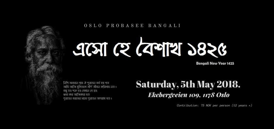 5. May 2018Bengali New Year 1425 - Ekeberg, Oslo17.30 - 22.00Facebook Event