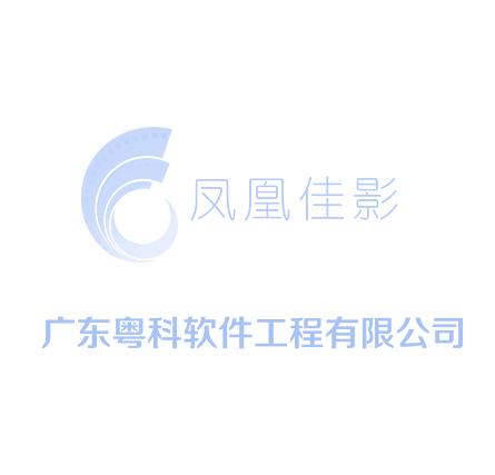 Finxx logo