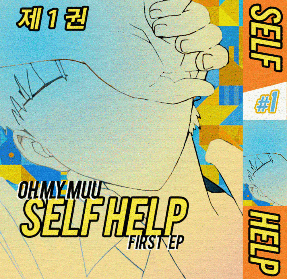 oh my muu  Self Help (2015)