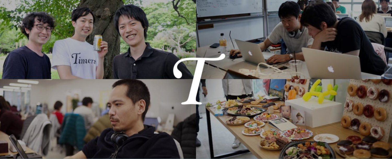 Timers inc (株式会社タイマーズ) - 家族アルバムアプリFamm