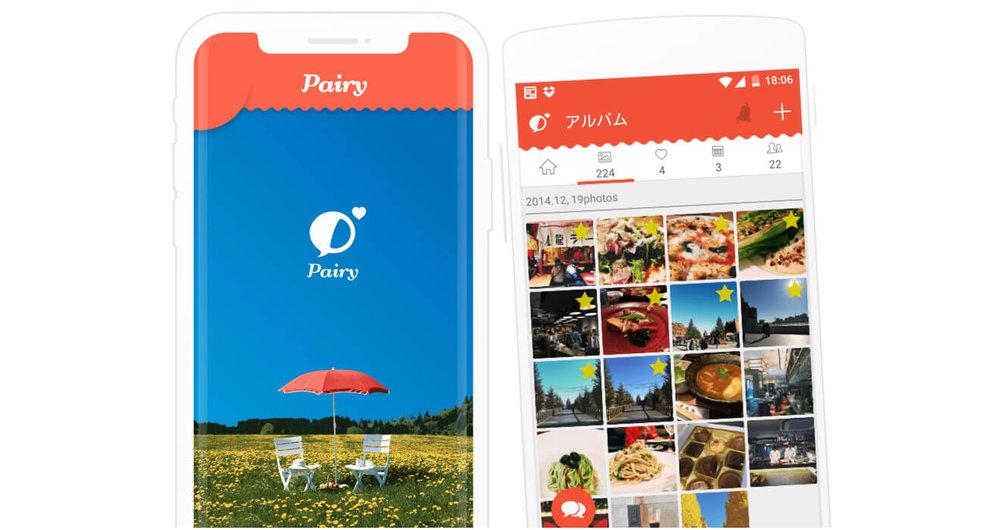 大人カップルが2人だけで使うアプリ。アルバムに思い出を保存したり、デートで行きたい場所を簡単共有。2人の思い出が充実します。