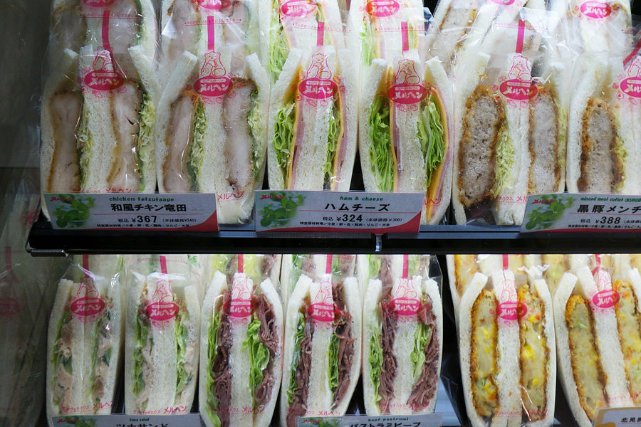 Sandwiches in a Japanese convenience store