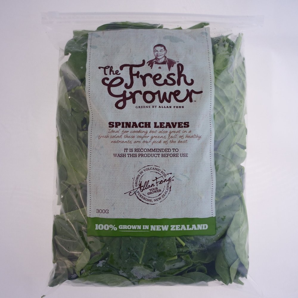 Spinach Leaves - Most popular!
