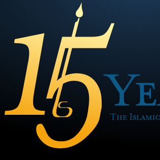 Islamic Speakers Bureau  of AZ Marketing Collateral