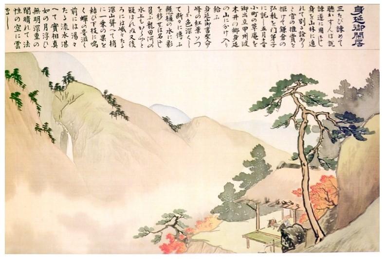 Mt. Minobu