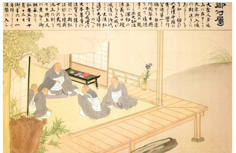 The True Buddha, Nichiren Daishonin transfers the entirety of his teachings to the Second High Priest Nikko Shonin