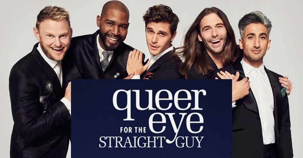 queer eye for the straight guy.jpeg