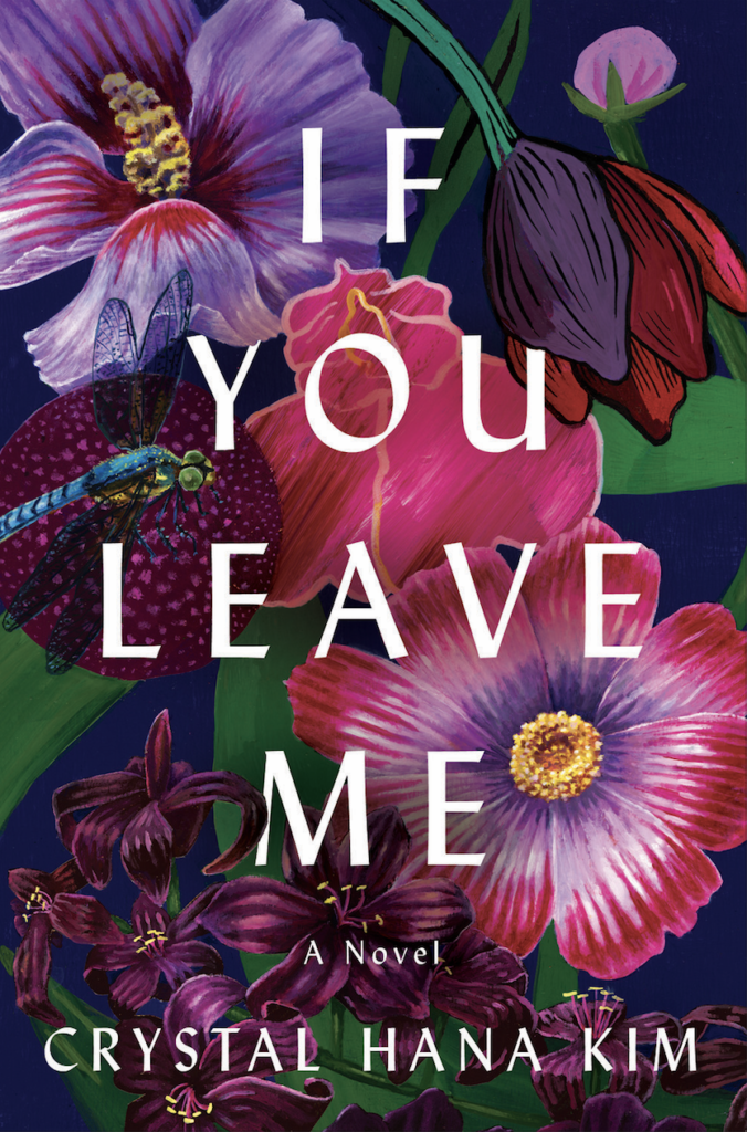 If You Leave Me.png