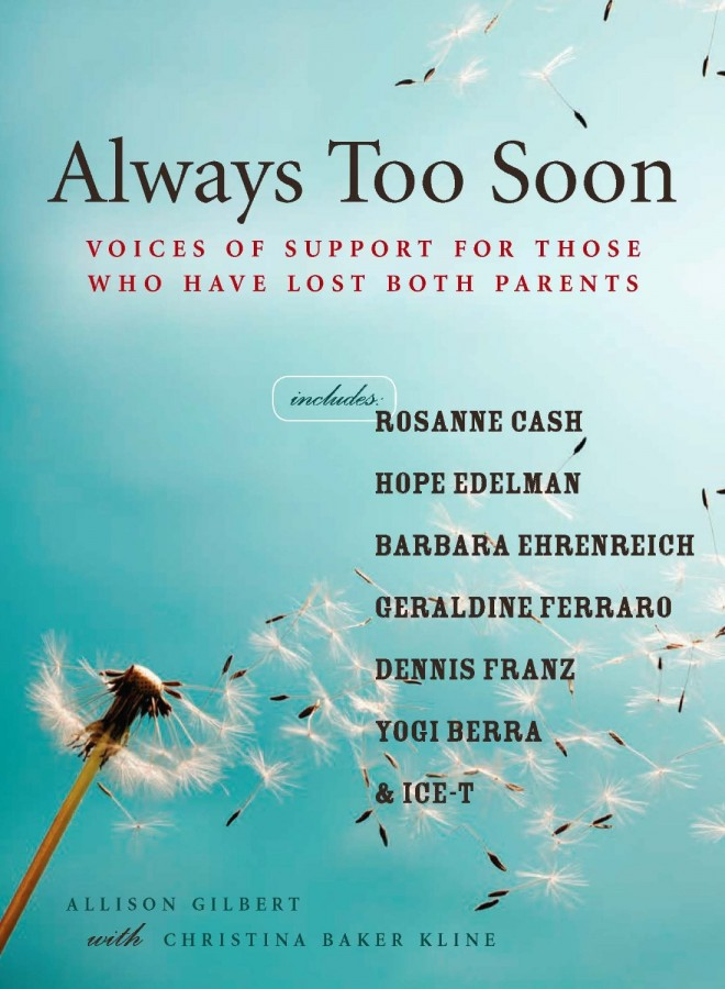 Always-Too-Soon-Book-Cover-Hi-Res-e1370576019221.jpg