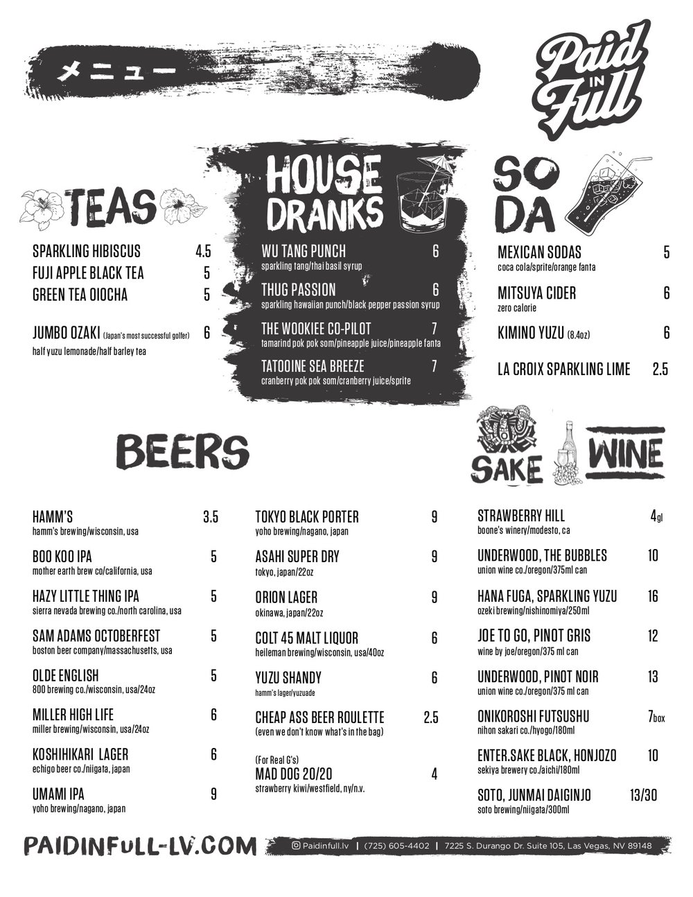 *actual menu may vary as we like to change items frequently