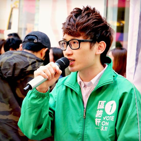 Jeffrey Ngo  Student Delegate  Hong Kong