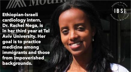 Ethiopian-Israeli-doctor-meme.jpg