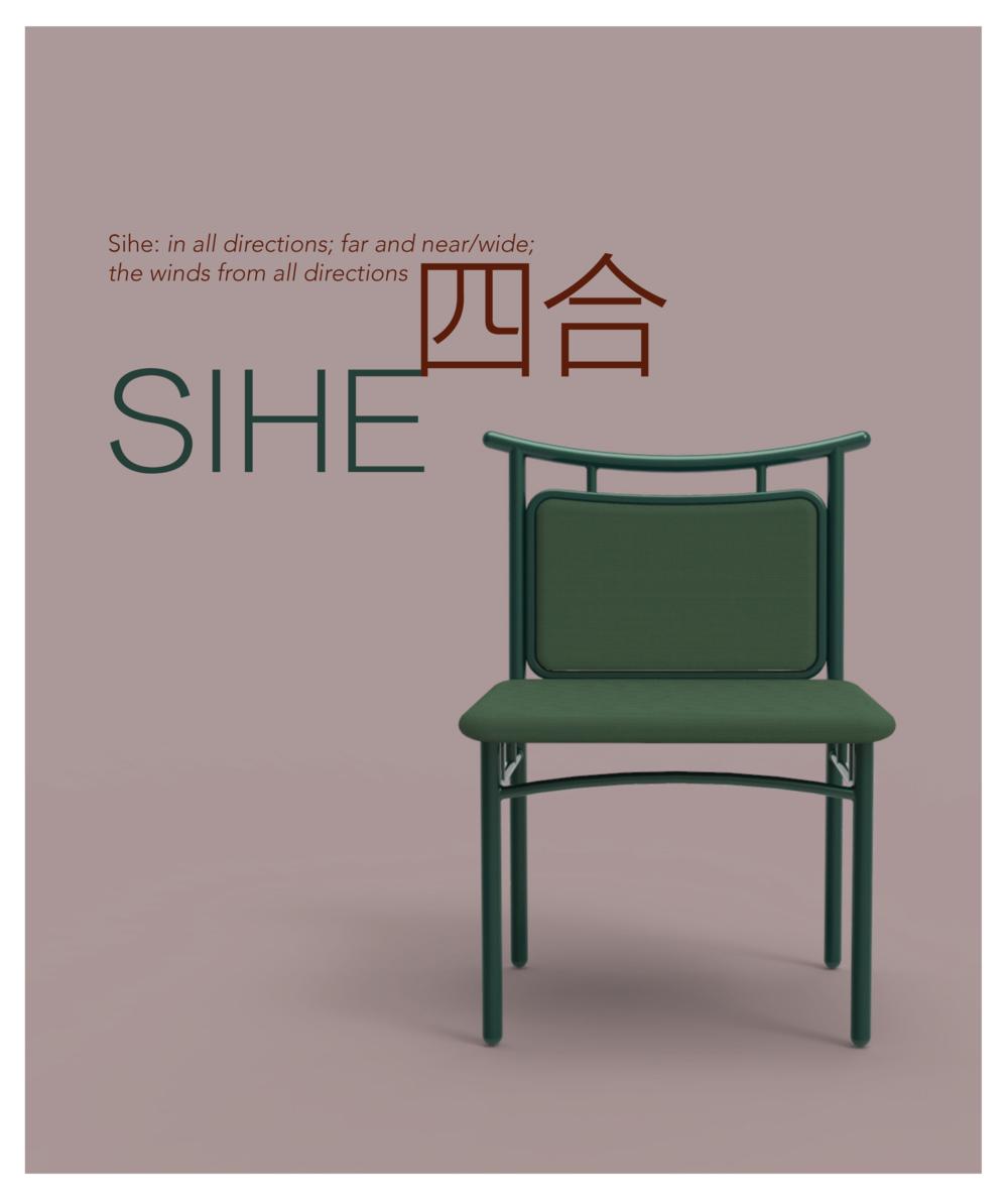 Sihe_Gradshow.png