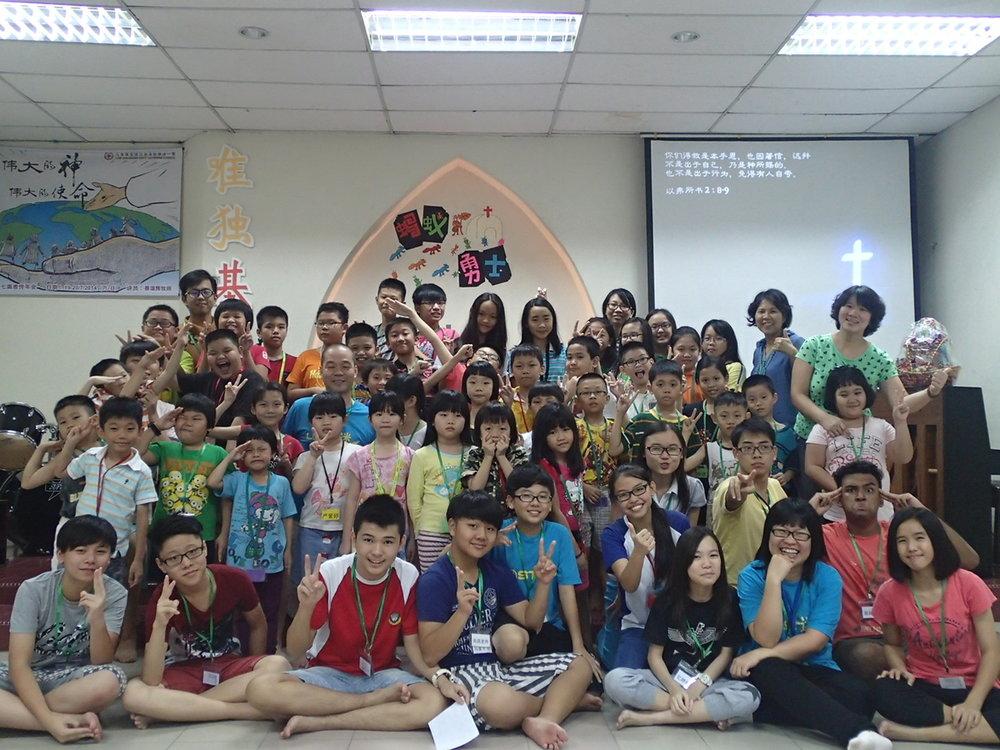 儿童营.JPG