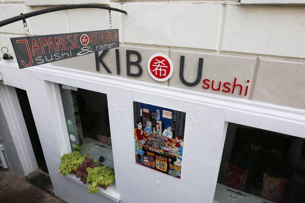 Kibou-in-Cheltenham.jpg