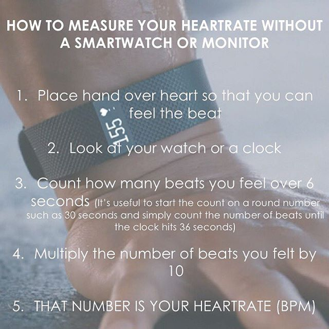 Learn how to measure your heart rate!  To see the maximum benefits of HIIT it's important to get your heart rate up to over 80% of your max during your intervals. If you don't have a smart watch or heart rate monitor, here is how you can quickly and easily know if you're hitting the right zone! #hiitmat #hiit #heartrate . . . . . . . . #fitness #fit #fitnessmodel #fitnessaddict #fitspo #workout #cardio #gym #training #health #healthy #instahealth #healthychoices #active #strong #motivation #determination #lifestyle #getfit #cleaneating #eatclean #exercise