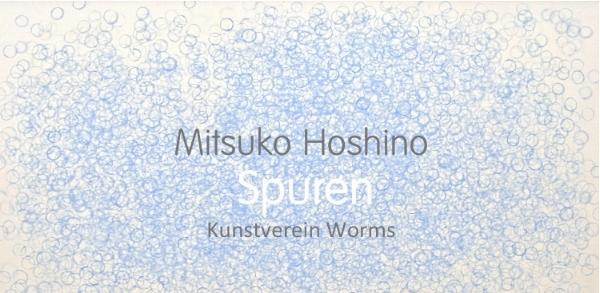 EK Hoshino (dragged) 2.jpg