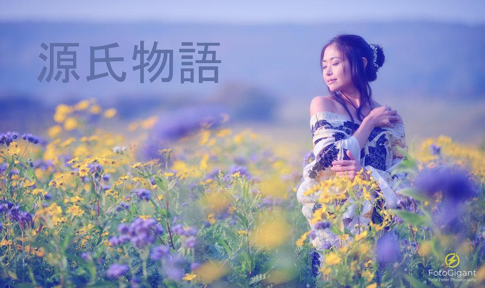 Japanese-Kimono_YuWi_FotoGigant_08.jpg