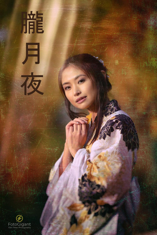 Japanese-Kimono_YuWi_FotoGigant_10.jpg