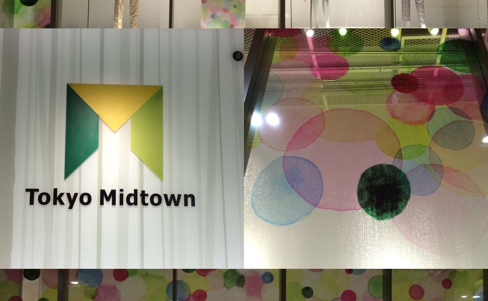 js_midtown_bubbles.jpg