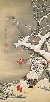 Plum Tree and Rooster Ito Jakuchu.jpg