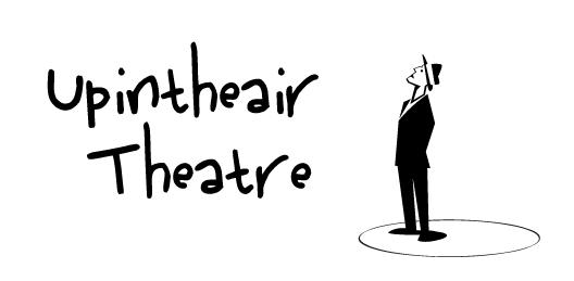 Upintheair-logo-white.png