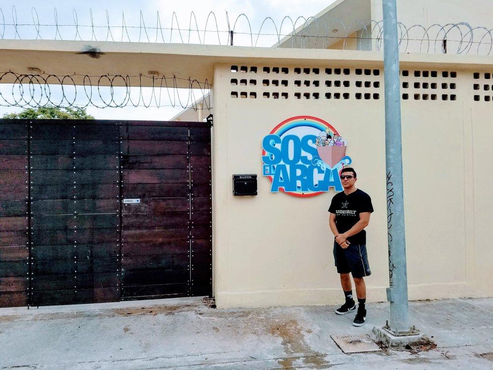 SOS El Arca Gate.jpg