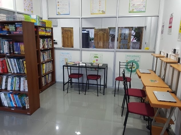 Active Learning Center Library