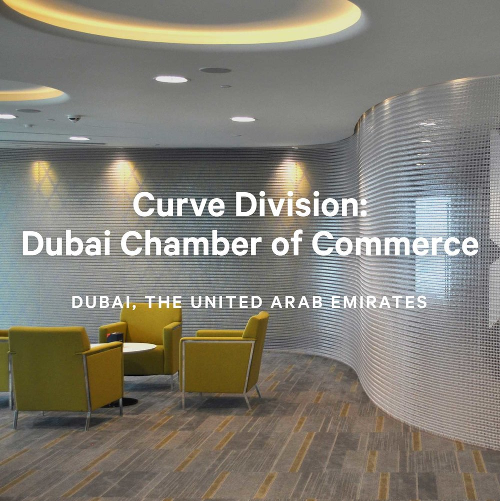 Curve Division: Dubai Chamber of Commerce