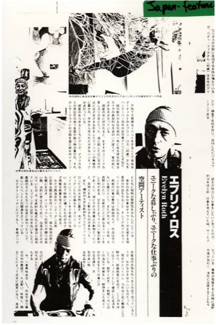 Japan 1976
