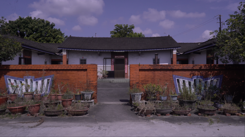 Taiwan_incert shot_House appearance.png