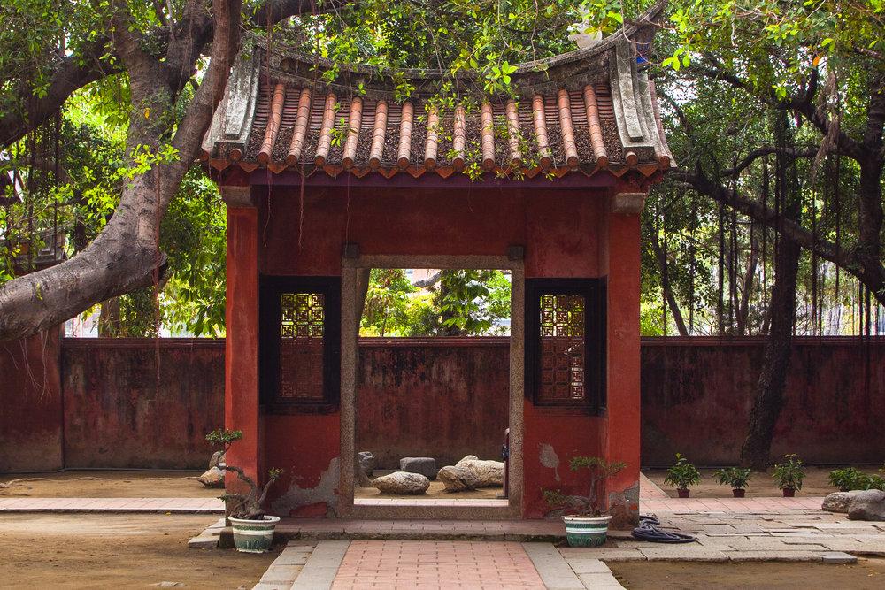 Confucius Temple Tainan