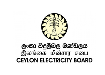 ceylonelectricty.png