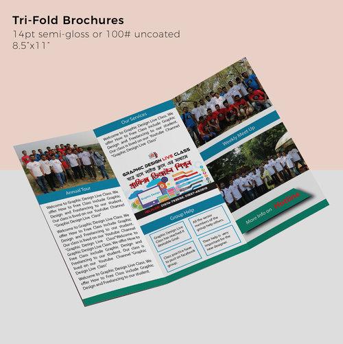 trifold_productdisplayjpg